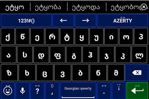 Georgian Keyboard Emoji Dict