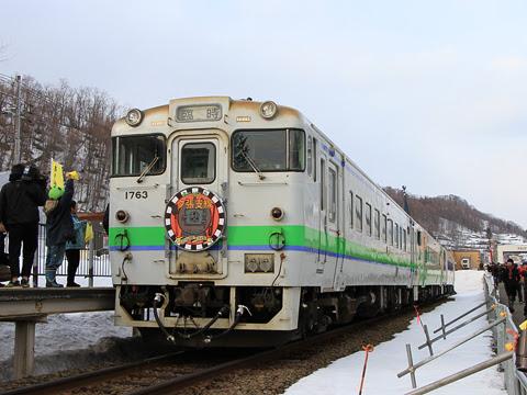 JR北海道 石勝線夕張支線 運行最終日_10 キハ40 1763