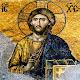 شرح عقيدة الثالوث