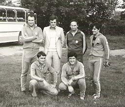 Photo: SIPOSBJ Novi Sad 1977. god.