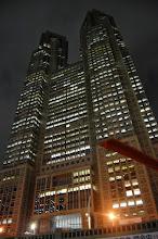 Photo: La mairie de Tokyo