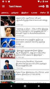 Tamil News Live And Daily Tamil News Paper 1