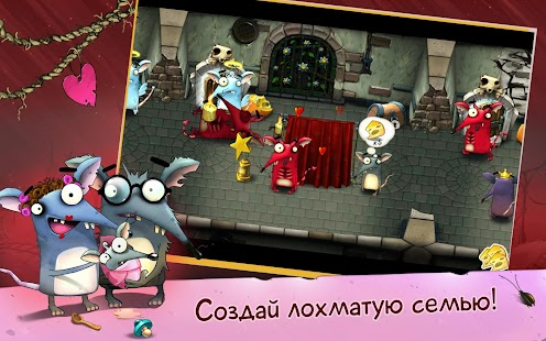 Крысы Mobile: веселые игры- screenshot thumbnail