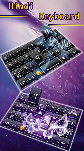 hindi keyboard screenshot 3