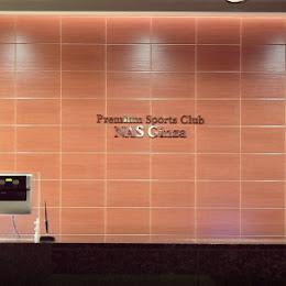 Premium Sports ClubNAS 銀座のメイン画像です