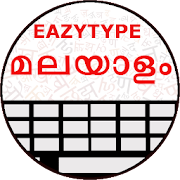EazyType Malayalam Keyboard Emoji & Stickers Gifs