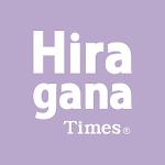 Hiragana Times icon