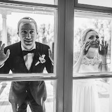 Wedding photographer Alina Voytyushko (AlinaV). Photo of 02.06.2016