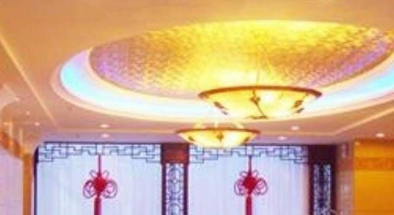 Jingyue Hotel