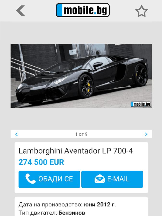 mobile.bg - Android Apps on Google - 84.2KB