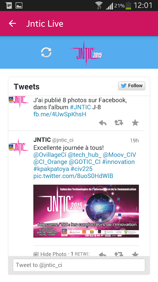 JNTIC- screenshot