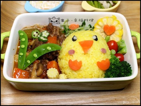"""果子.幸福料理 Cat's Kitchen~""""裝可愛""""的造型便當,美味又療癒!還可以免費加飯喔!頂溪站咖啡廳"""