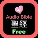 Chinese - English Audio Bible icon
