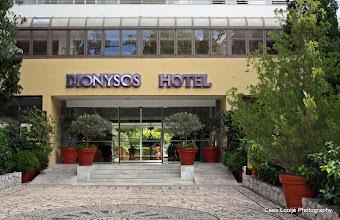 Photo: Hotel Dionysos. Hoofdingang    Main entrance.  www.loki-travels.eu