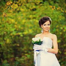 Wedding photographer Andrey Lavrenov (lav-r2006). Photo of 16.09.2013