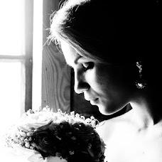 Wedding photographer Veronika Baranovskaya (martynovafoto). Photo of 25.10.2017
