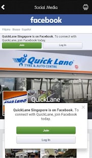 Quick Lane SG- screenshot thumbnail