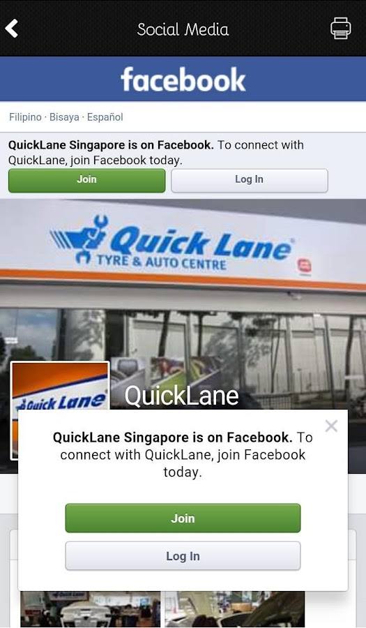 Quick Lane SG- screenshot