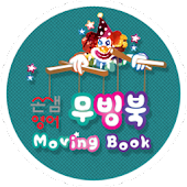 Moving Book 3