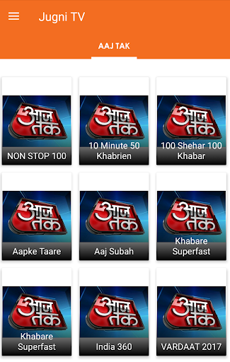 Jugni TV Live Cricket Gurbani 2.5 screenshots 2