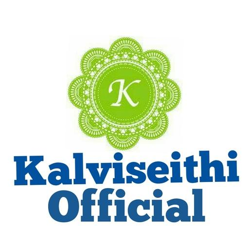 kalviseithi puthiya seithi
