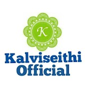 kalviseithi Official