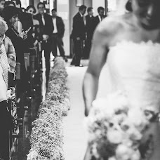 Fotógrafo de bodas Fernando Duran (focusmilebodas). Foto del 19.11.2017