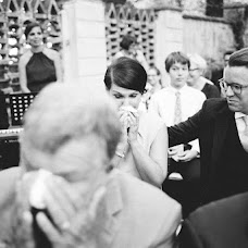 Hochzeitsfotograf Margarita Shut (margaritashut1). Foto vom 04.10.2016