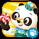 Dr. Pandaキャンディー工場 Android