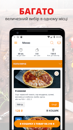 Pizza Cat | Полтава