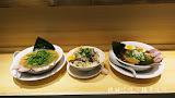 東京醬油拉麵超極丸