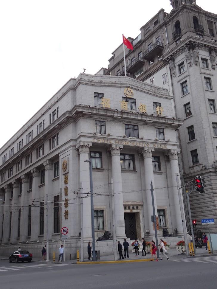 Banque des commerçants de Chine (Banque de Taïwan) sur le Bund à Shanghai