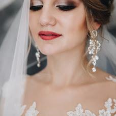 Wedding photographer Luiza Yudilevich (luizabesson). Photo of 22.10.2018