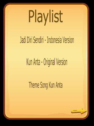 Kun anta arabic mp3 free download | Humood Alkhudher  2019-03-31