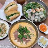 大銀越南創意料理
