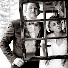 Wedding photographer Tomasz Rajs (tomaszrajs). Photo of 13.09.2015