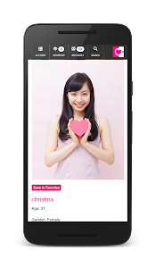 Free Dating Service @ CupidHit screenshot 0
