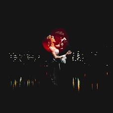 Wedding photographer Rodrigo Ramo (rodrigoramo). Photo of 05.06.2018