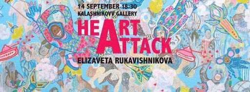 Heart Attack and Seeing the Future : Kalashnikovv Gallery