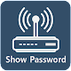 Download Router Admin Page - Wifi Setup Page~Password Show For PC Windows and Mac