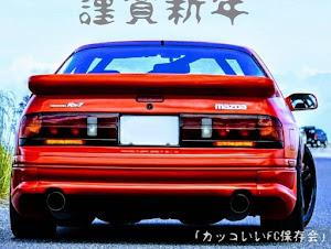 RX-7 FC3S 平成元年 後期GT-Rのカスタム事例画像 なな吉 さんの2019年01月01日10:18の投稿