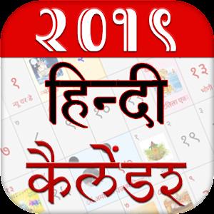kundli házasságkötés hindi nyelven