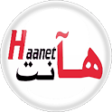 haanet icon