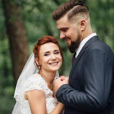 Wedding photographer Viktoriya Zolotovskaya (zolotovskay). Photo of 02.07.2018