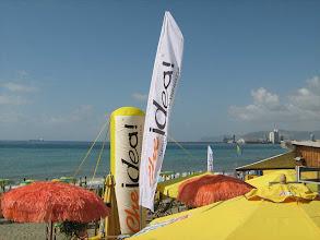Photo: Caccia al tesoro in spiaggia