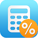 Calculator - Tax, VAT, GST and Sales - Androidアプリ
