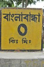 Photo: Banglabandha Zero-point, the northernmost point on the map of Bangladesh