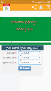 Search Telangana Land Records Online || Maabhoomi - náhled