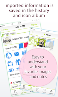 QRcode-BarcodeReader/ICONIT- screenshot thumbnail
