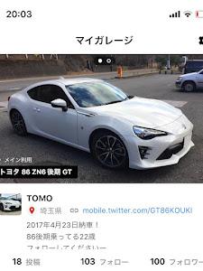 86 ZN6 後期 GTのカスタム事例画像 TOMOさんの2018年09月06日20:06の投稿